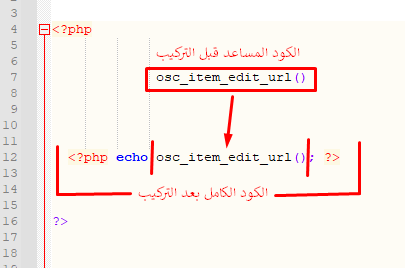 HMessages.php