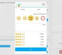 اضافة تصنيف المستخدم